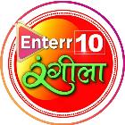 enterr 10 rangeela