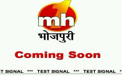 MH1 BHOJPURI LAUNCHED SOON 0N ALL DTH PLATFORM
